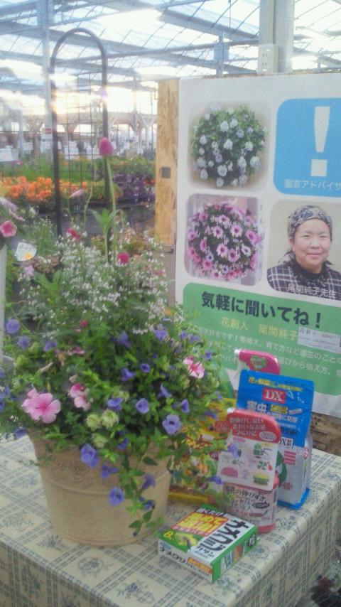 伊木山ガーデンのフリーレッスン